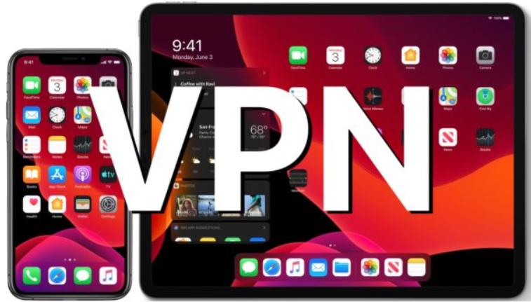 How to Delete VPN from an iPhone or iPad
